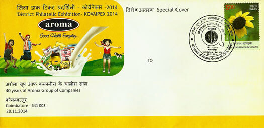 Aroma Special Cover on 40 years